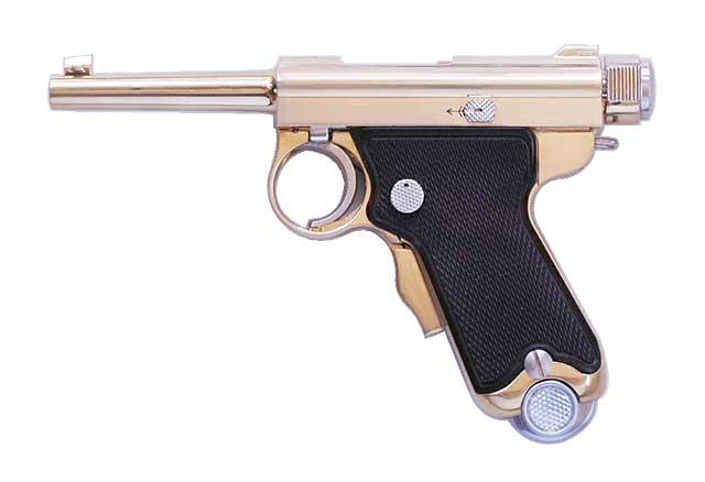 南部式小型拳銃・マルシン